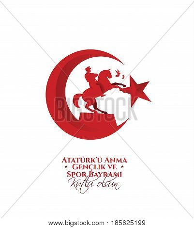 vector illustration 19 mayis Ataturk'u Anma, Genclik ve Spor Bayramiz , translation: 19 may Commemoration of Ataturk, Youth and Sports Day, graphic design to the Turkish holiday, children logo.