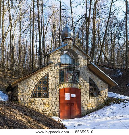 Chapel on the territory of the holy spring in the name of the Great Martyr Paraskeva Friday in the village of Yerino