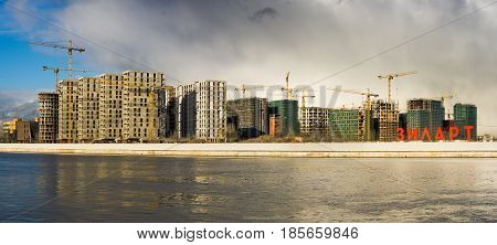 Moscow, Russia - April 12, 2017: Panorama of the residential complex of the art-class Zilart under construction in the Danilovsky district of Moscow