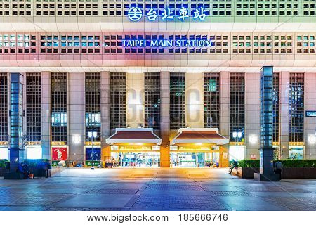 TAIPEI TAIWAN - APRIL 03: Taipei main station entrance the main station for people to travel to other areas of Taiwan on April 03 2017 in Taipei