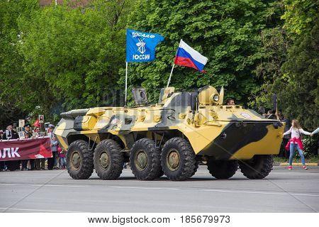 Novocherkassk, Russia - May 9, 2017: The Immortal Regiment Parade In Novocherkassk. People With Port