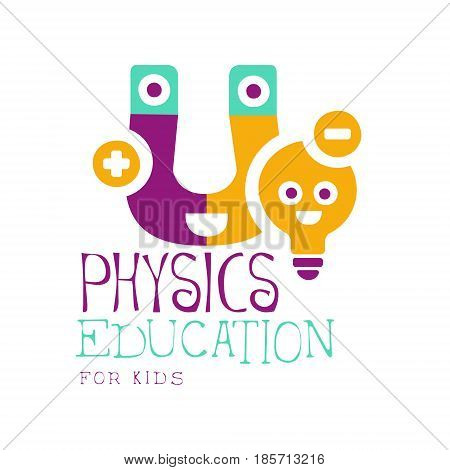 Physics education for kids logo symbol. Colorful hand drawn label for child development center, educational club, kids channel