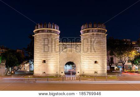 Palms Gate Monument roundabout at night (Puerta de Palmas Badajoz) Spain