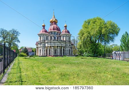 View of Bryansk church of Dnipro in which is located Dnipropetrovsk House Of Organ And Chamber Music