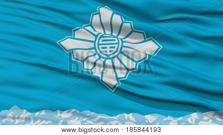Closeup of Toyama Flag, Capital of Japan Prefecture, Waving in the Wind, High Resolution