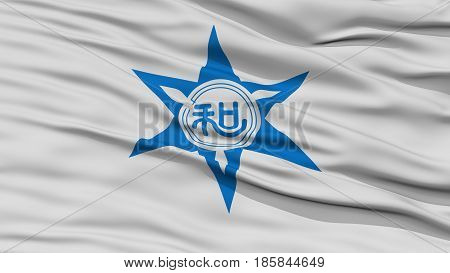 Closeup of Wakayama Flag, Capital of Japan Prefecture, Waving in the Wind, High Resolution