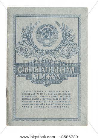 old USSR savings book