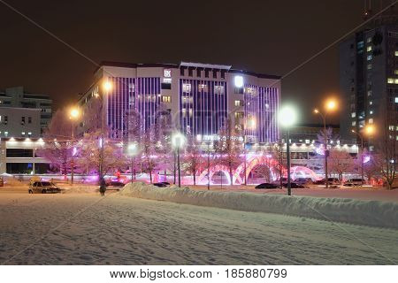 PERM RUSSIA - JAN 10 2017: Main office LUKOIL Perm with illumination Oil is carried by 102 deposits in the Perm region
