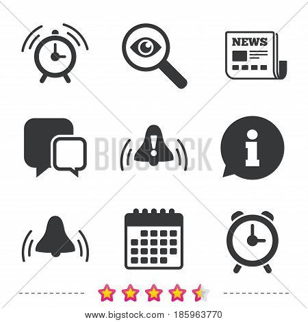 Alarm clock icons. Wake up bell signs symbols. Exclamation mark. Newspaper, information and calendar icons. Investigate magnifier, chat symbol. Vector
