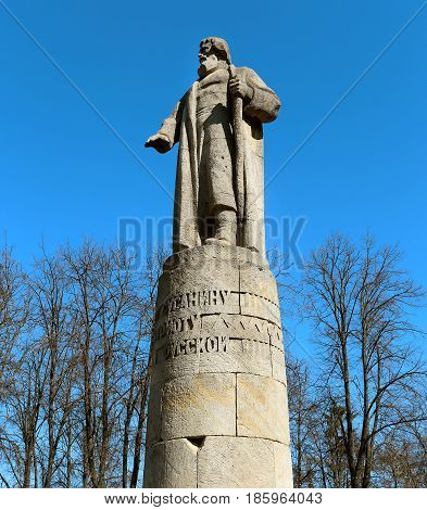 A monument to Ivan Susanin in Kostroma. Russian Martyr national hero of the peasant from the village Domnino.In the history of Russia he is known as the man who saved the king.