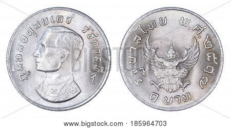 Thailand 1 Baht Coin, (1974 Or B.e. 2517) Isolated On White Background.