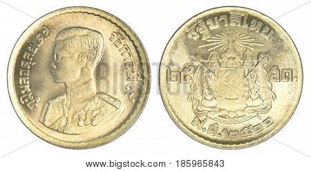 Thailand Twenty-five Satang Coin, (1957 Or B.e.2500) Isolated On White Background.