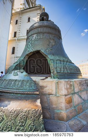 Tsar Bell On The Territory Of The Moscow Kremlin