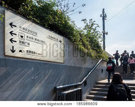 Shanghai, China - Nov 4, 2016: Stairway up to The Bund Sightseeing Avenue where the famed waterside walkway city view is located. A signboard (left) indicates direction to various venues.