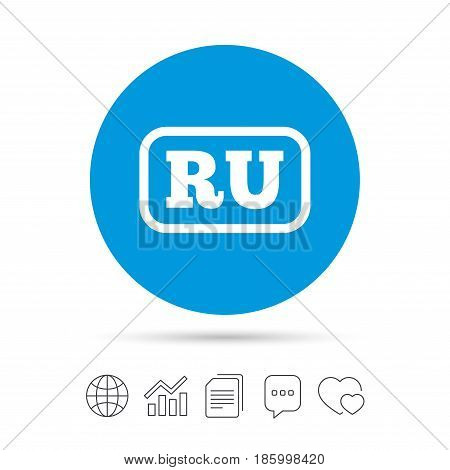Russian language sign icon. RU Russia translation symbol with frame. Copy files, chat speech bubble and chart web icons. Vector