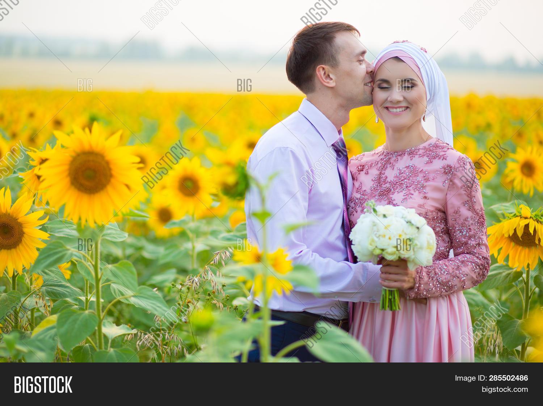 Islamic Wedding Image & Photo (Free Trial)   Bigstock