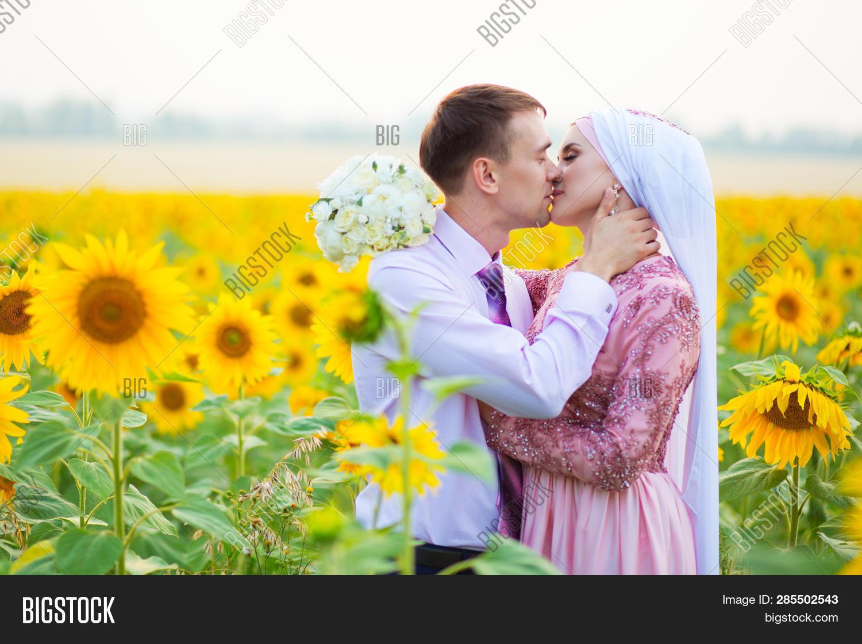 Islamic Wedding Image & Photo (Free Trial) | Bigstock
