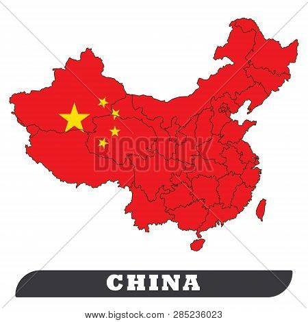 China Map And China Flag. China Map And China Flag Use For Background Drawing By Illustration