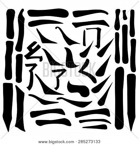 Main Chinese Hieroglyphs Vector Set (horizontal, Vertical, Falling Rightwards, Upping Lines, Singing