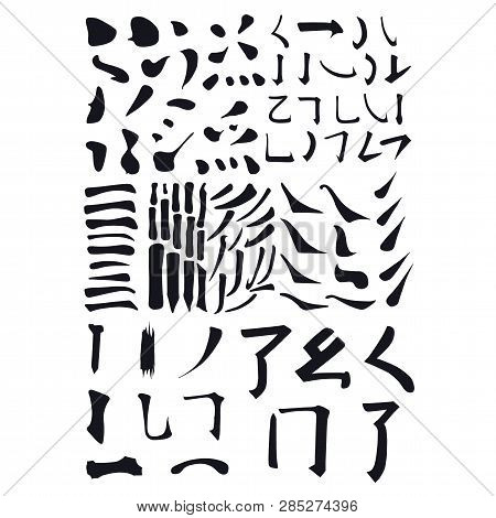 Main Chinese Hieroglyphs Vector Set (dot, Hook, Horizontal, Vertical, Falling Leftwards, Falling Rig