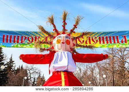 Samara, Russia - March 6, 2017: Shrovetide In Russia. Big Doll For The Burning. Maslenitsa Or Pancak