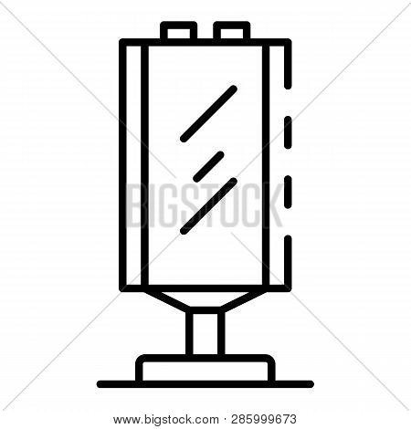Lightbox Panel Icon. Outline Lightbox Panel Vector Icon For Web Design Isolated On White Background