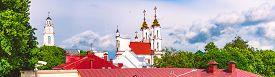 Panorama Of Vitebsk City Skyline In Belarus, Europe. Beautiful Old Orthodox Church Belfry And Blue C