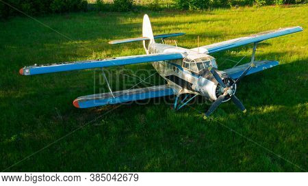 Old Abandoned Airport With Planes. Fuselage, Wings And Engines. Top View