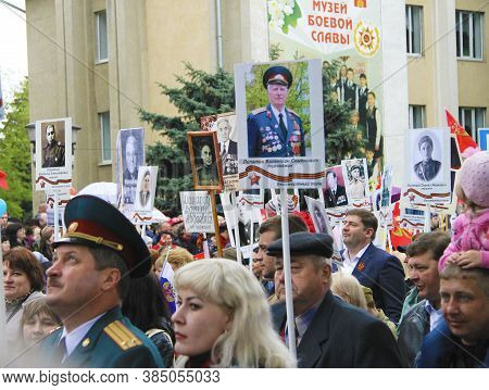 Celebration Of The 70th Anniversary Of The Victory Day, Pyatigorsk Russia - May 09, 2015. Immortal R