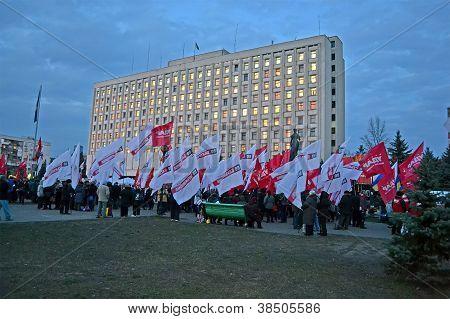 Kiev, Ukraine - Nov 12. Meeting Near Central Election Commission Against Falsifications Of Parlament
