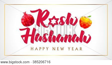 Rosh Hashanah - Hand Drawn Lettering. Greeting Text Happy New Year On Hebrew. Have A Sweet Year With
