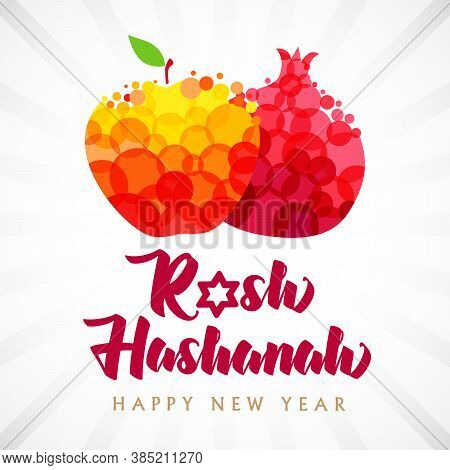 Rosh Hashanah - Hand Drawn Lettering With Pomegranate & Apple. Greeting Text Happy New Year On Hebre