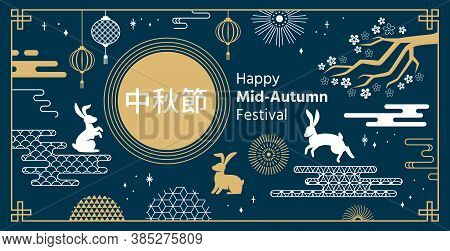 Mid Autumn Festival. Chinese Traditional Celebration Autumn Rabbits With Asian, Moon, Pattern And La