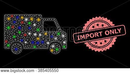 Shiny Mesh Network Van Car With Light Spots, And Import Only Dirty Rosette Seal Imitation. Illuminat