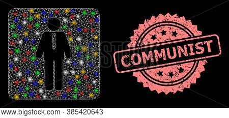 Shiny Mesh Web Groom With Light Spots, And Communist Unclean Rosette Stamp Seal. Illuminated Vector