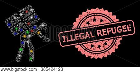 Glare Mesh Web Refugee With Flash Nodes, And Illegal Refugee Textured Rosette Stamp Seal. Illuminate