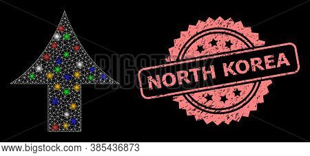 Shiny Mesh Network Up Arrow With Light Spots, And North Korea Grunge Rosette Seal. Illuminated Vecto