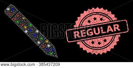 Shiny Mesh Web Pencil With Glowing Spots, And Regular Rubber Rosette Stamp. Illuminated Vector Mesh