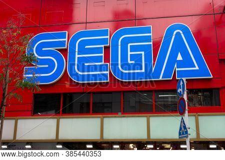 Tokyo / Japan - April 3, 2015: SEGA Gamecenter in Ikebukuro. Sega Corporation is a Japanese multinational video game developer and publisher.