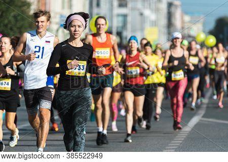 Novosibirsk, Russia - September 12, 2020: Raevich Half Marathon.  Marathon Runners Start. Tickets Ru