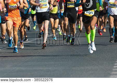 Novosibirsk, Russia - September 12, 2020: Raevich Half Marathon. Marathon Running Race. Close Up Of