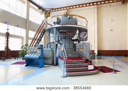 STAR TOWN - FEBRUARY 4: Cosmic simulator in Cosmonaut Training Center named of Gagarin on February 4, 2012 in Star town near Moscow, Russia. Center was established on January 11, 1960.
