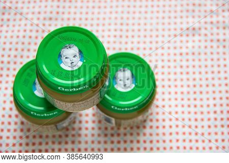 Moscow, Russia - September 12, 2020: Glass Jars With Child Nutrition Vegetable Purre Gerber On Patte