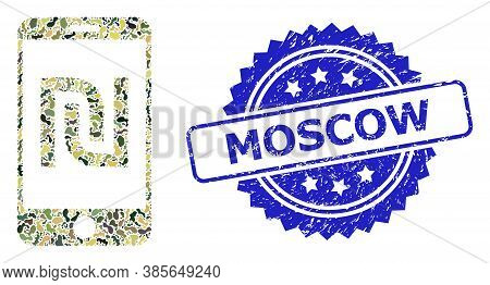 Military Camouflage Composition Of Shekel Mobile Bank, And Moscow Corroded Rosette Stamp Seal. Blue