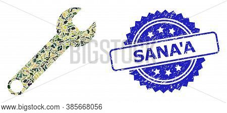 Military Camouflage Composition Of Spanner, And Sanaa Unclean Rosette Seal Imitation. Blue Stamp Sea