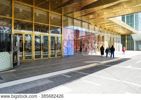 Seoul,south Korea-february 2019: Luxurious Exterior Of The Famous Tourist Destination, Lotte World T