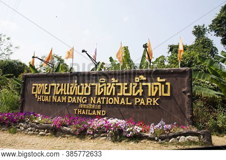 Label Tag Huai Nam Dang National Park For Travelers People Travel Visit Trekking And Camping At Moun