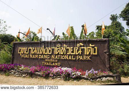 Label Tag Huai Nam Dang National Park For Travelers People Travel Visit Trekking And Camping At Moun