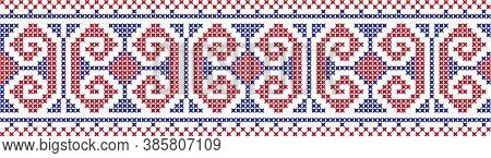 Embroidered Ukrainian National Pattern Crossembroidered Cross Ukrainian Slavic National Pattern On T