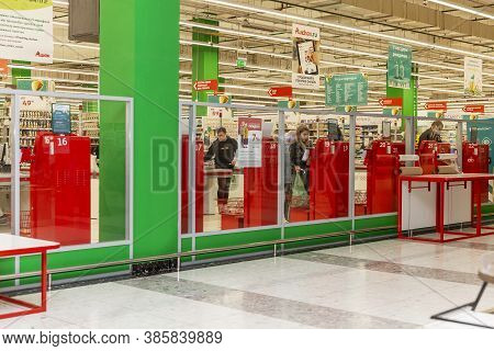 Auchan In A Shopping Center, Grocery Hypermarket. Moscow, Russia, 09/15/2020.